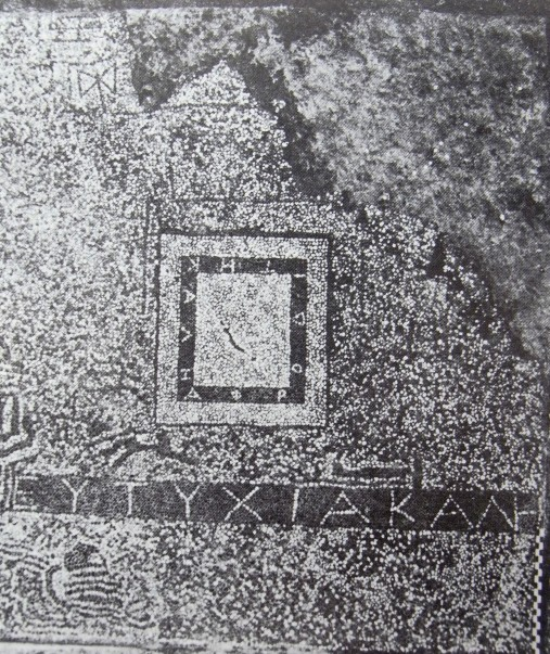 mosaico eutychìa kalè