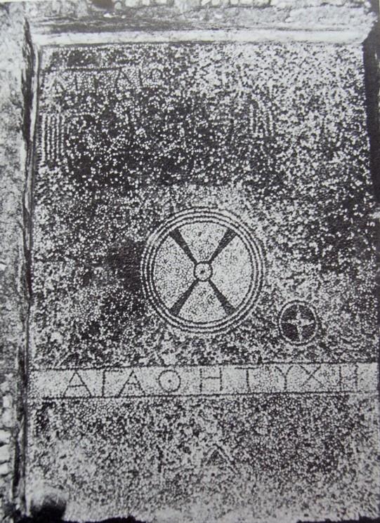 mosaico agathe tyche