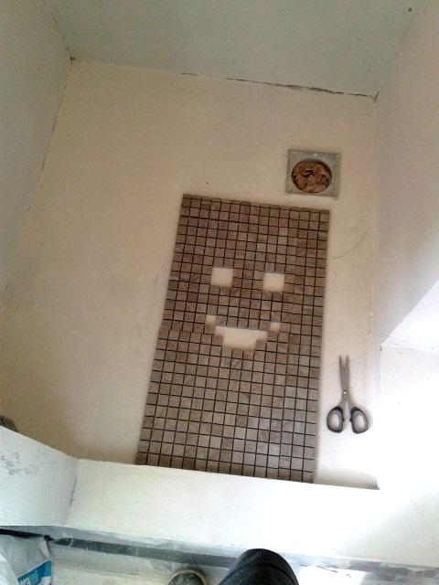 mr shower